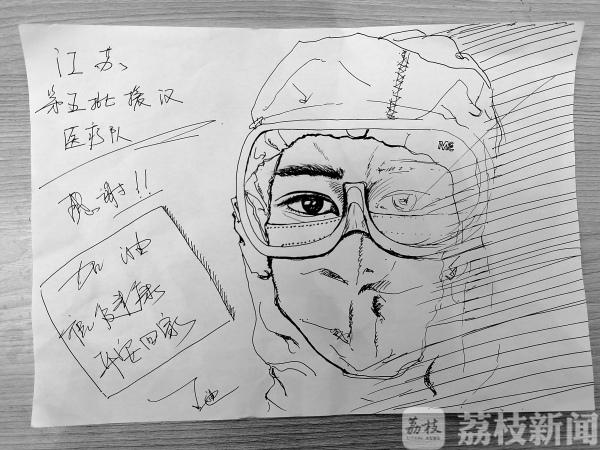 直通武汉丨患者:不知道防护服下你们的样子,但忘不了你们温柔的
