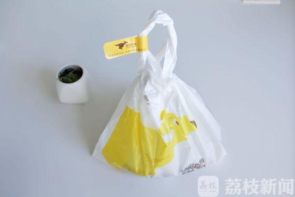 """担心外卖食品被中途拆封?南京开启""""食安封签""""试点!"""