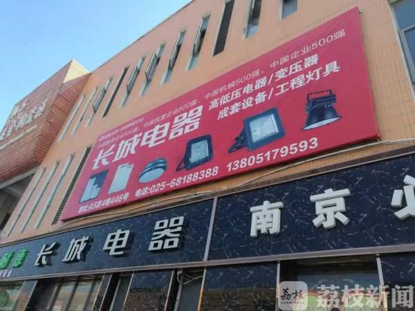 """建材市场遍地""""中国500强、十大品牌"""" ?我信你个鬼!"""