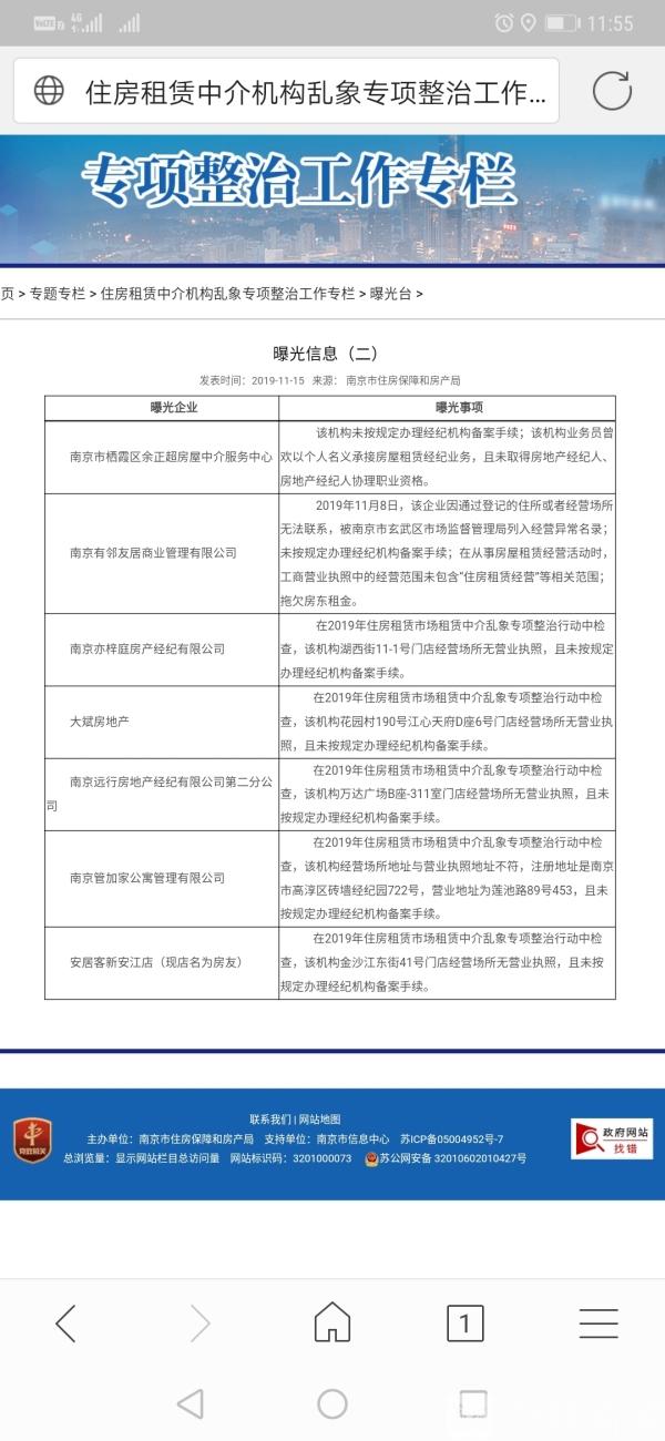 http://www.umeiwen.com/shenghuojia/1147300.html