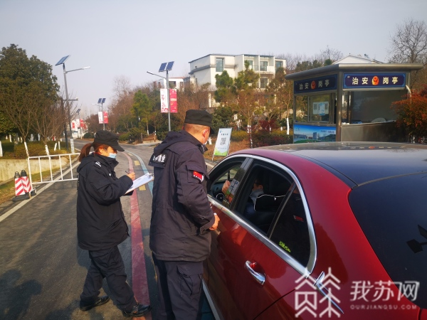 小长假南京乡村旅游人气旺 疫情