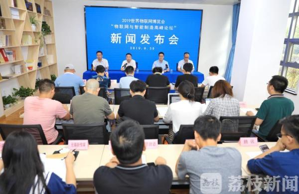 投资超150亿元 无锡惠山借力智能制造重塑产业竞争力