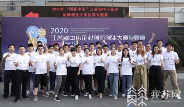 http://www.weixinrensheng.com/meishi/2201630.html