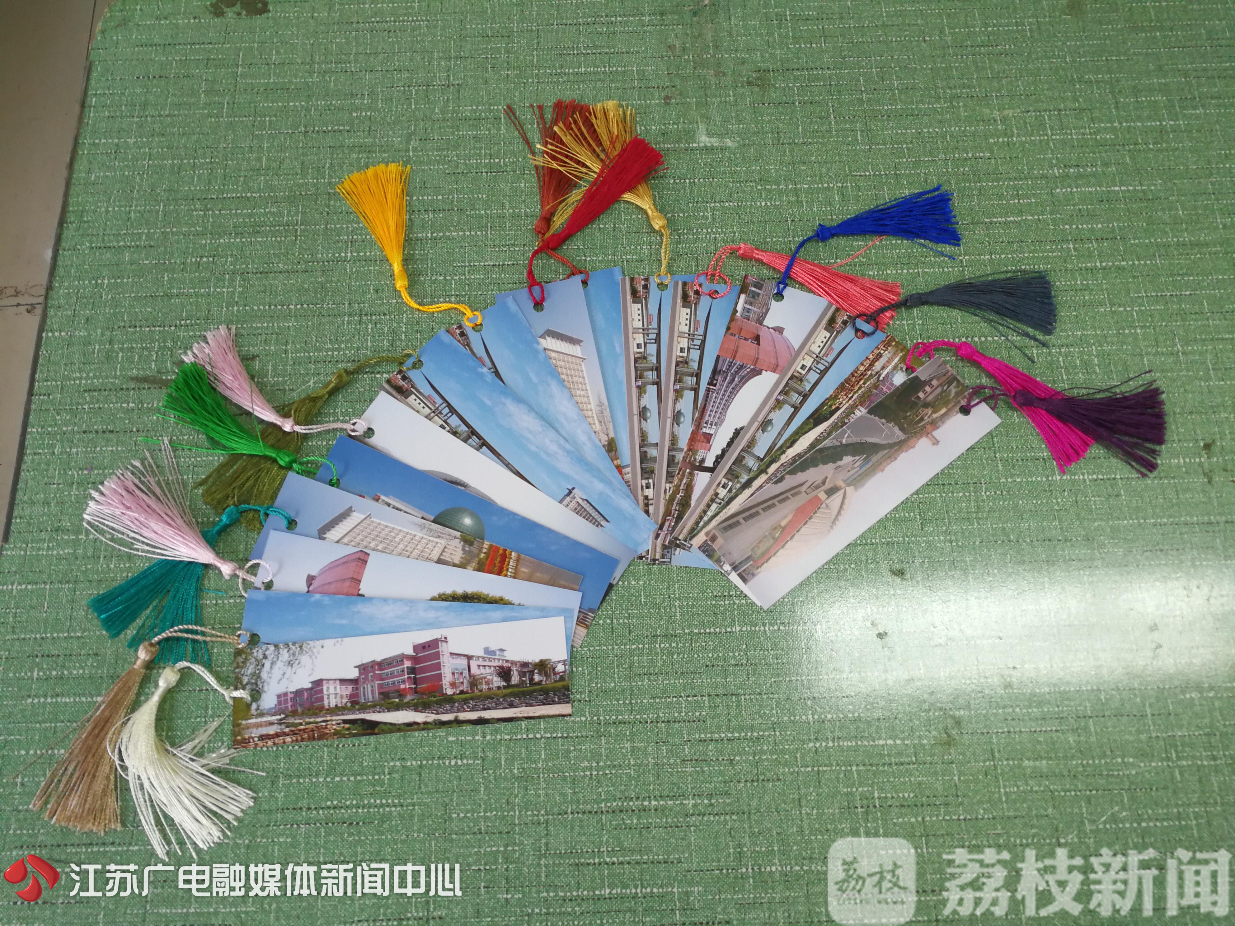 """暖心!南京财经大学老师用""""最后一"""