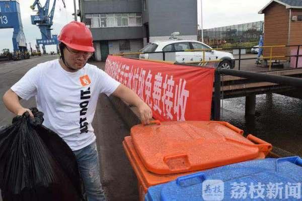 这四项服务免费!江苏推进船舶污染治理