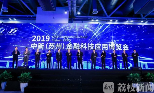 2019苏州经济_苏州经贸职业技术学院2019年引进高层次人才