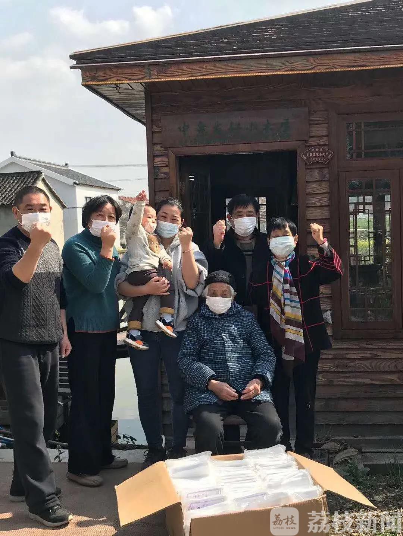 意大利■太仓市民向意大利捐赠万余只口罩