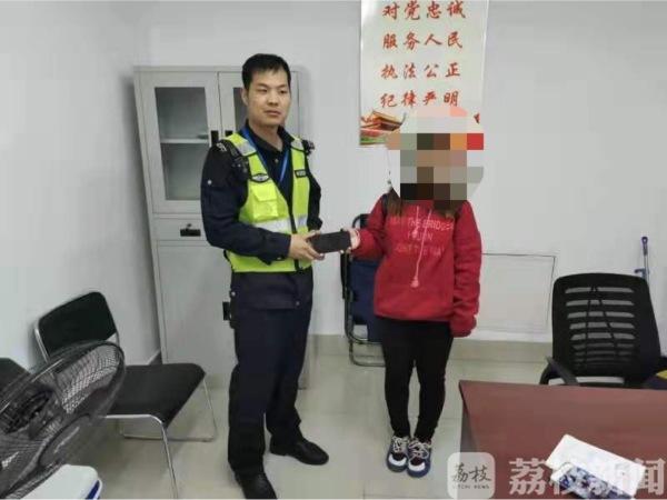 """残障人士乘地铁丢失手机 民警展开""""无声""""寻找完璧归赵"""