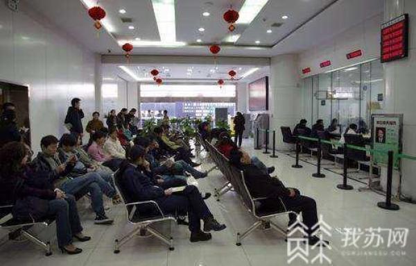 http://www.weixinrensheng.com/baguajing/2443172.html