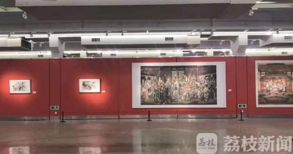 新年假期,到金陵美术馆看新春系列展