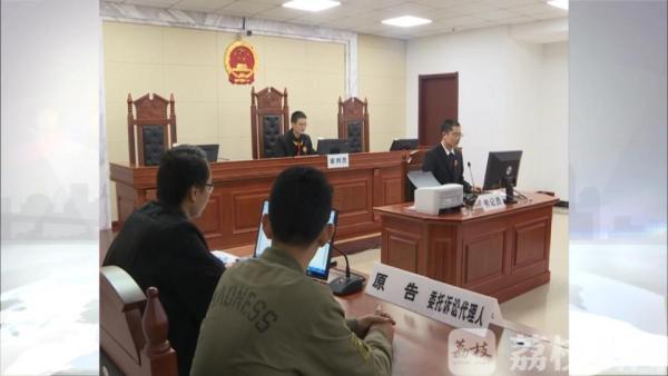 银行卡被境外盗刷  镇江男子起诉银行索赔3万元