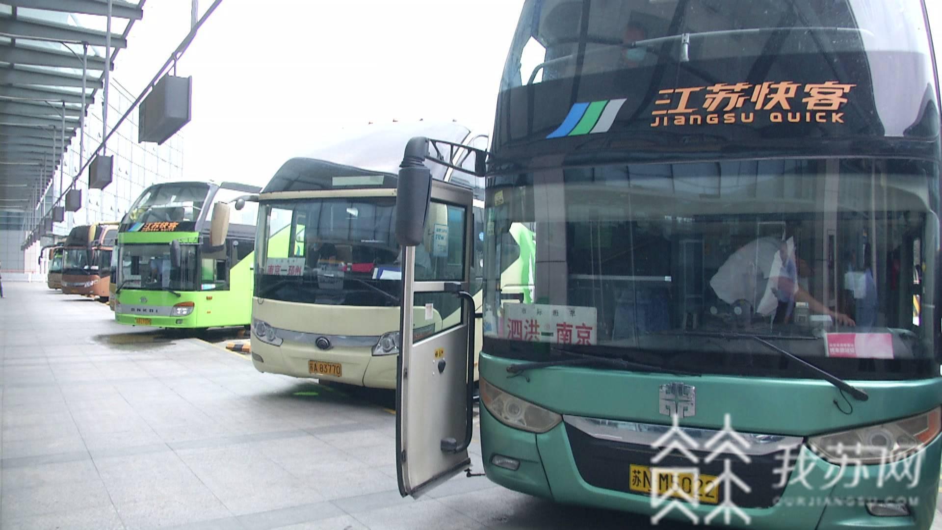 影响■雨情汛情对江苏全省交通出行有小范围影响