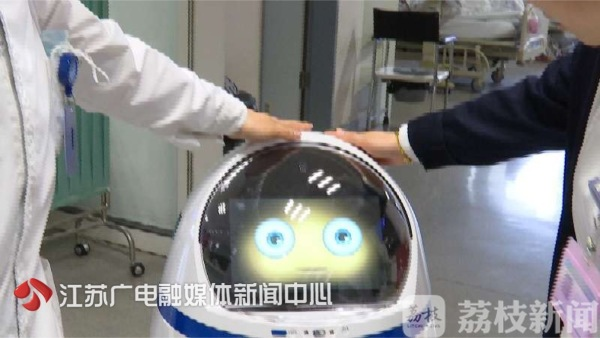 """机器人医生助理""""小医""""上岗啦!你有问题,它来诊断!"""