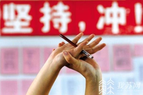 http://www.weixinrensheng.com/jiaoyu/2631713.html