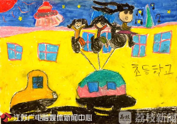 一等奖 《遨游太空》 常州金坛区华城实验幼儿园 祝诺一图片