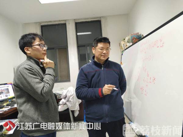 """上《Nature》正刊!南京大学团队""""渔网式搜索""""揭秘近万种拓扑材料"""