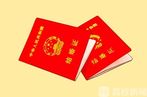 隔日不隔爱!江苏取消原定2020年2月2日结婚登记办理