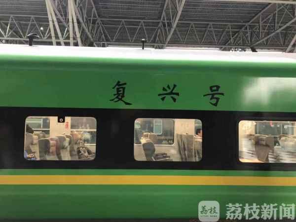 """南京—启东今起可动车直达!""""绿"""
