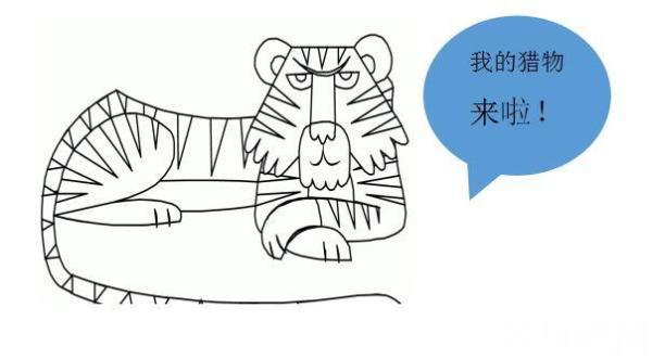 荔枝小记者精彩作文:《上海动物园旅行记》