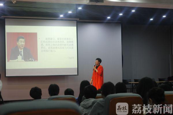 江南舞、情景剧、辩论赛……这样混搭的思政课