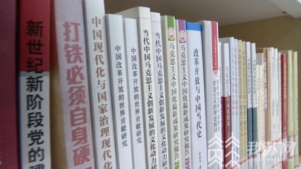 江苏各地开展形式多样的党史学习教育