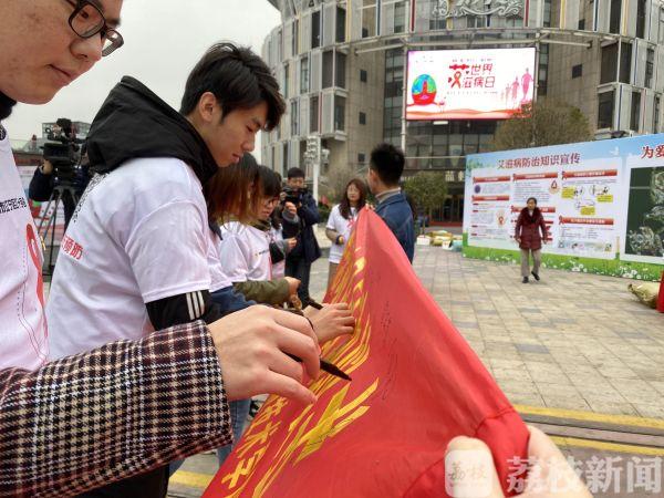 """携手抗艾重在预防 南京高校学子为""""艾""""而跑!"""