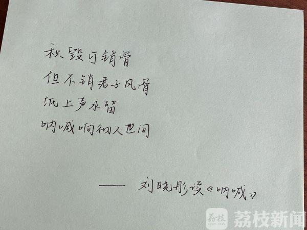 """江苏大学生最爱经典书籍榜单出炉!名家教你如何""""把书读厚"""""""