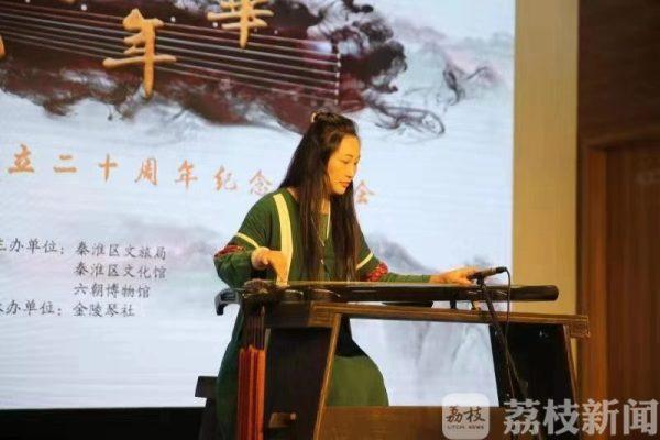 一人一琴的坚守 南京这家琴社走过二十年