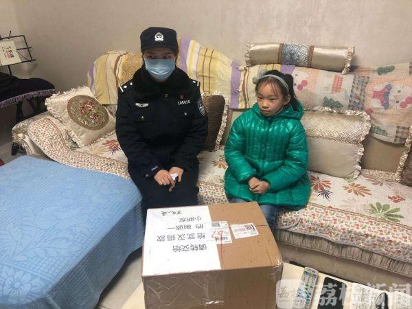 """捐出""""小黄鸭""""储蓄罐,扬州10岁女孩收到天津寄来""""大礼包"""""""