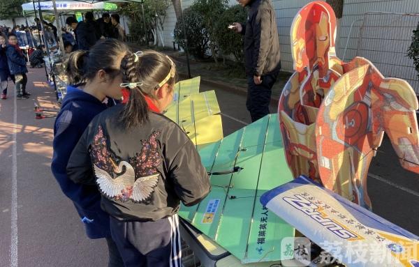让孩子从小对科学感兴趣 镇江市举办科普进校园活动