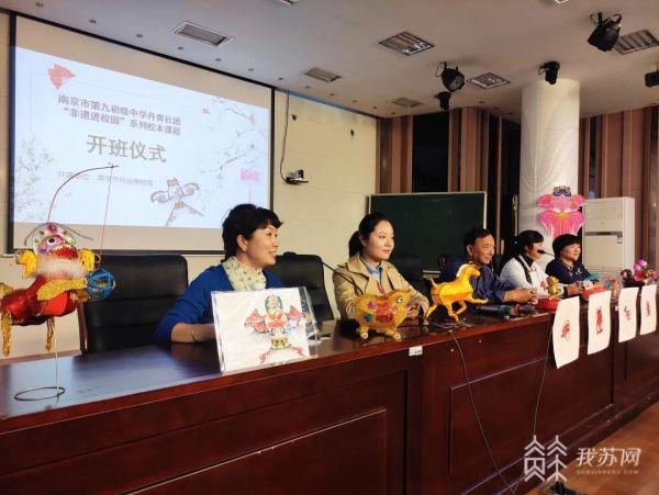 """江蘇省""""5+2""""課后服務提檔升級 有條件的初中可設晚自習"""