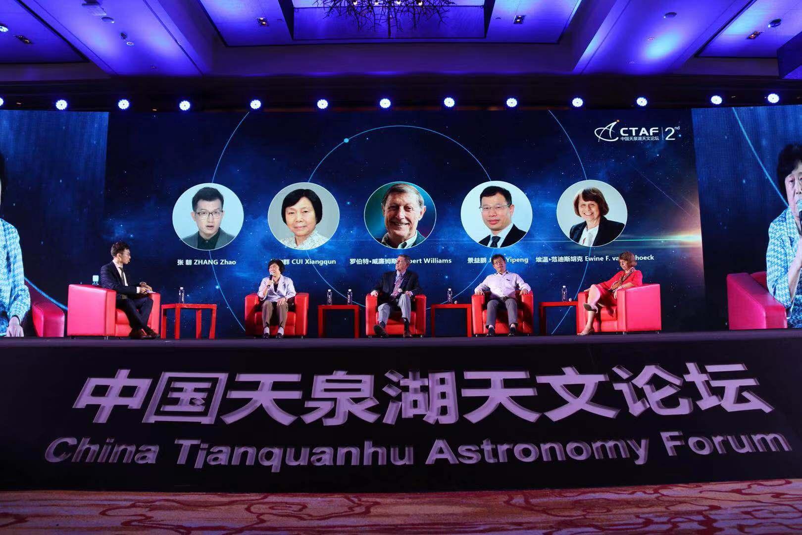 天文大咖在江苏说:人类移民太空不是梦!