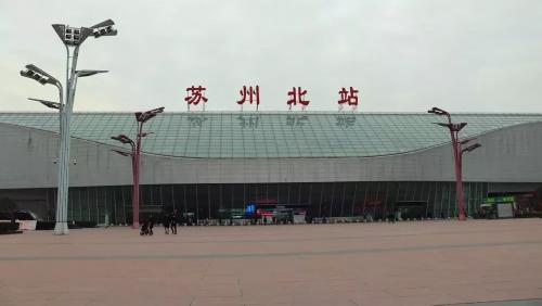 未来的苏州高铁北站好厉害!图片