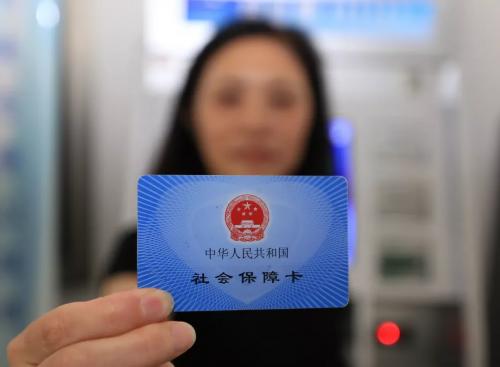 求问下江苏南京的医保卡怎么激活啊,新办的就是样子就和银行卡一样...